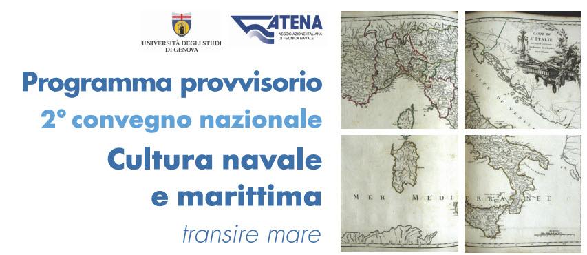 ATENA: 2° Convegno Nazionale Cultura Navale e Marittima