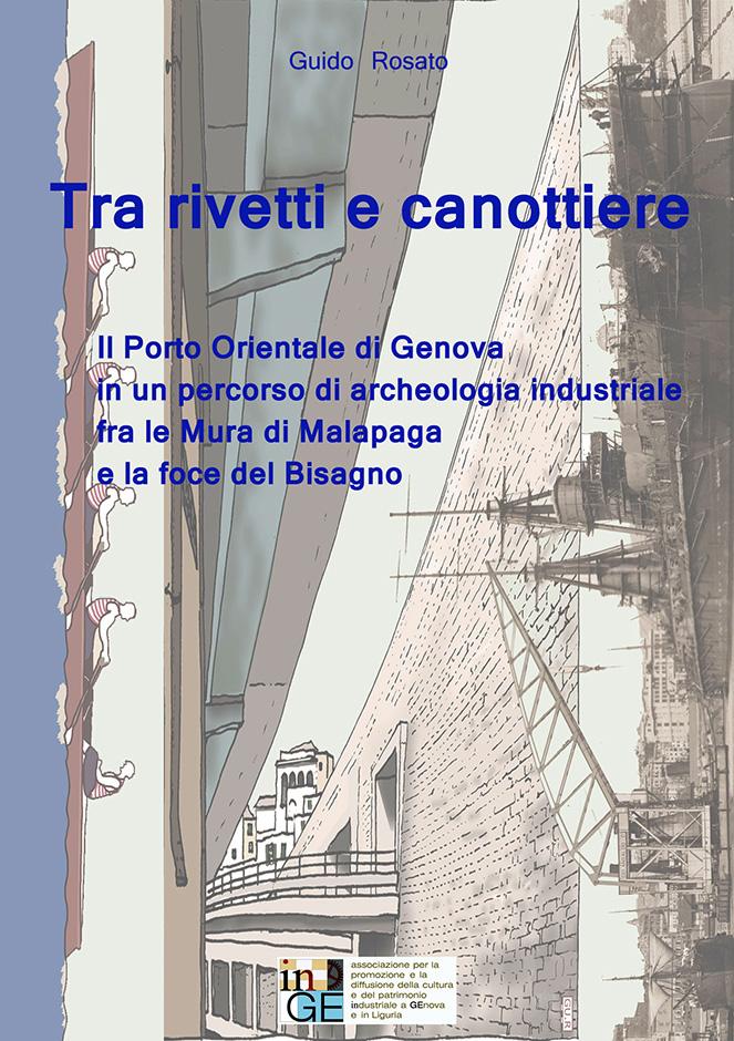 Protetto: Tra rivetti e canottiere: quale é la zona interessata dal cosiddetto Blue Print?