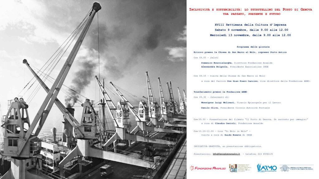 Invito Evento Porto Fondazione Ansaldo